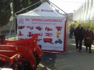 phoca_thumb_l_Agro_Food_Drink_Tech_Expo_2009_5
